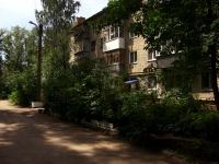 Ульяновск, Западный б-р, дом 1