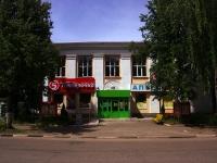 Ульяновск, Западный б-р, дом 4