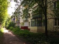 Ульяновск, Западный б-р, дом 5