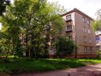 Ульяновск, Западный б-р, дом 7
