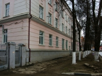 Ульяновск, Можайского ул, дом 5