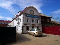 Ульяновск, 2-й Мира переулок, дом 3. офисное здание