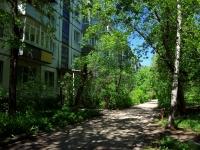 Ульяновск, Карла Либкнехта ул, дом 8