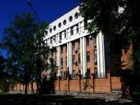 Ульяновск, Карла Либкнехта ул, дом 9