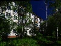 Ульяновск, Карла Либкнехта ул, дом 10