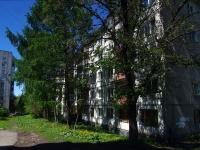 Ульяновск, Карла Либкнехта ул, дом 12