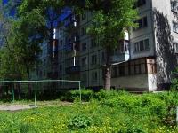 Ульяновск, Карла Либкнехта ул, дом 18