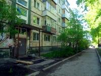 Ульяновск, Карла Либкнехта ул, дом 20