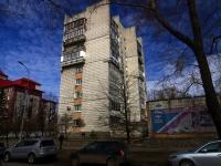 Ульяновск, Карла Либкнехта ул, дом 21