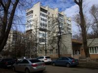 Ульяновск, Карла Либкнехта ул, дом 23