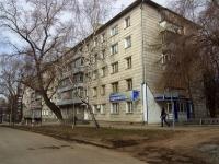 Ульяновск, Карла Либкнехта ул, дом 29