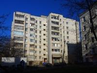 Ульяновск, Карла Либкнехта ул, дом 36