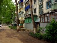 Ульяновск, Менделеева проезд, дом 1