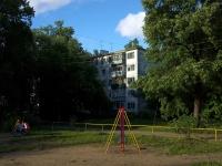 Ульяновск, Менделеева проезд, дом 8