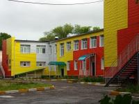 Ульяновск, Менделеева проезд, дом 10