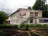 Ульяновск, Менделеева проезд, дом 12