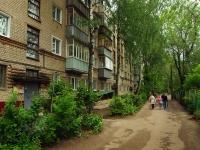 Ульяновск, Менделеева проезд, дом 14