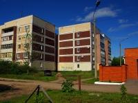 Ульяновск, Гоголя ул, дом 26