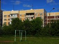 Ульяновск, Гоголя ул, дом 28