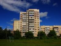 Ульяновск, Гоголя ул, дом 30