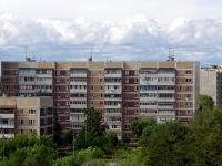 Ульяновск, Гоголя ул, дом 32
