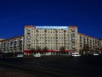 Ульяновск, Гончарова ул, дом 1