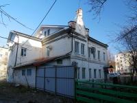 Ульяновск, улица Гончарова, дом 1А. офисное здание
