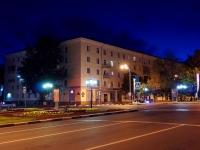 Ульяновск, Гончарова ул, дом 5