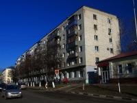 Ульяновск, Гончарова ул, дом 8