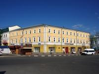 соседний дом: ул. Гончарова, дом 13А. офисное здание