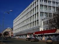 Ульяновск, Гончарова ул, дом 14