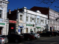 соседний дом: ул. Гончарова, дом 17. офисное здание