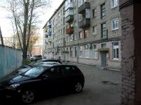 Ульяновск, Гончарова ул, дом 18