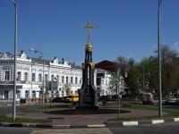 соседний дом: ул. Гончарова. памятник Крест-памятник