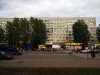 Ульяновск, Димитрова ул, дом 2