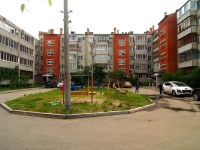 Ульяновск, Димитрова ул, дом 3
