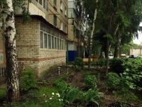 Ульяновск, Димитрова ул, дом 4