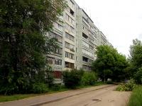 Ульяновск, Димитрова ул, дом 5