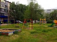Ульяновск, Димитрова ул, дом 6