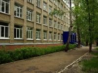 Ульяновск, Димитрова ул, дом 7