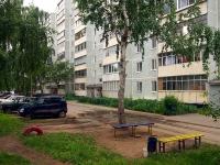 Ульяновск, Димитрова ул, дом 8