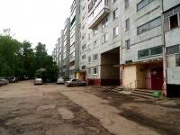 Ульяновск, Димитрова ул, дом 10