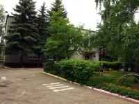 Ульяновск, Димитрова ул, дом 12