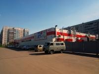 Ульяновск, Дружбы Народов ул, дом 3
