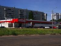 """Ульяновск, супермаркет """"Магнит"""", улица Дружбы Народов, дом 3"""
