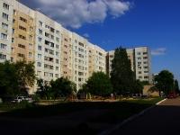 Ульяновск, Дружбы Народов ул, дом 5