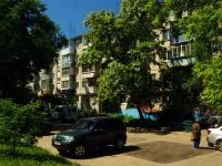 Ульяновск, Железнодорожная ул, дом 3