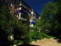 Ульяновск, Железнодорожная ул, дом 5
