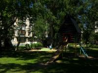 Ульяновск, Железнодорожная ул, дом 11