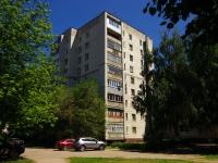 Ульяновск, Железнодорожная ул, дом 13